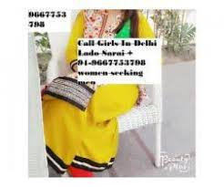 Call Whatsapp 9667753798 Call Girls in Lal Kuan Delhi …